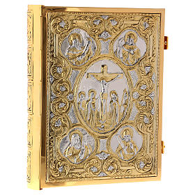 Golden brass Lectionary/Evangeliary Cover with Crucifixion of Jesus s1