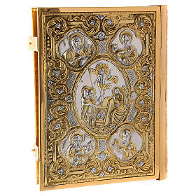 Golden brass Lectionary/Evangeliary Cover with Crucifixion of Jesus s2