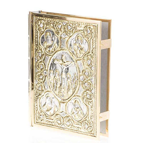 Golden brass lectionary/evangeliary cover 2