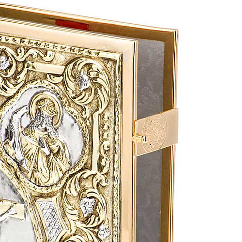 Golden brass lectionary/evangeliary cover 3