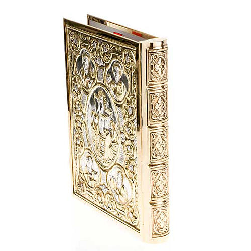 Golden brass lectionary/evangeliary cover 8
