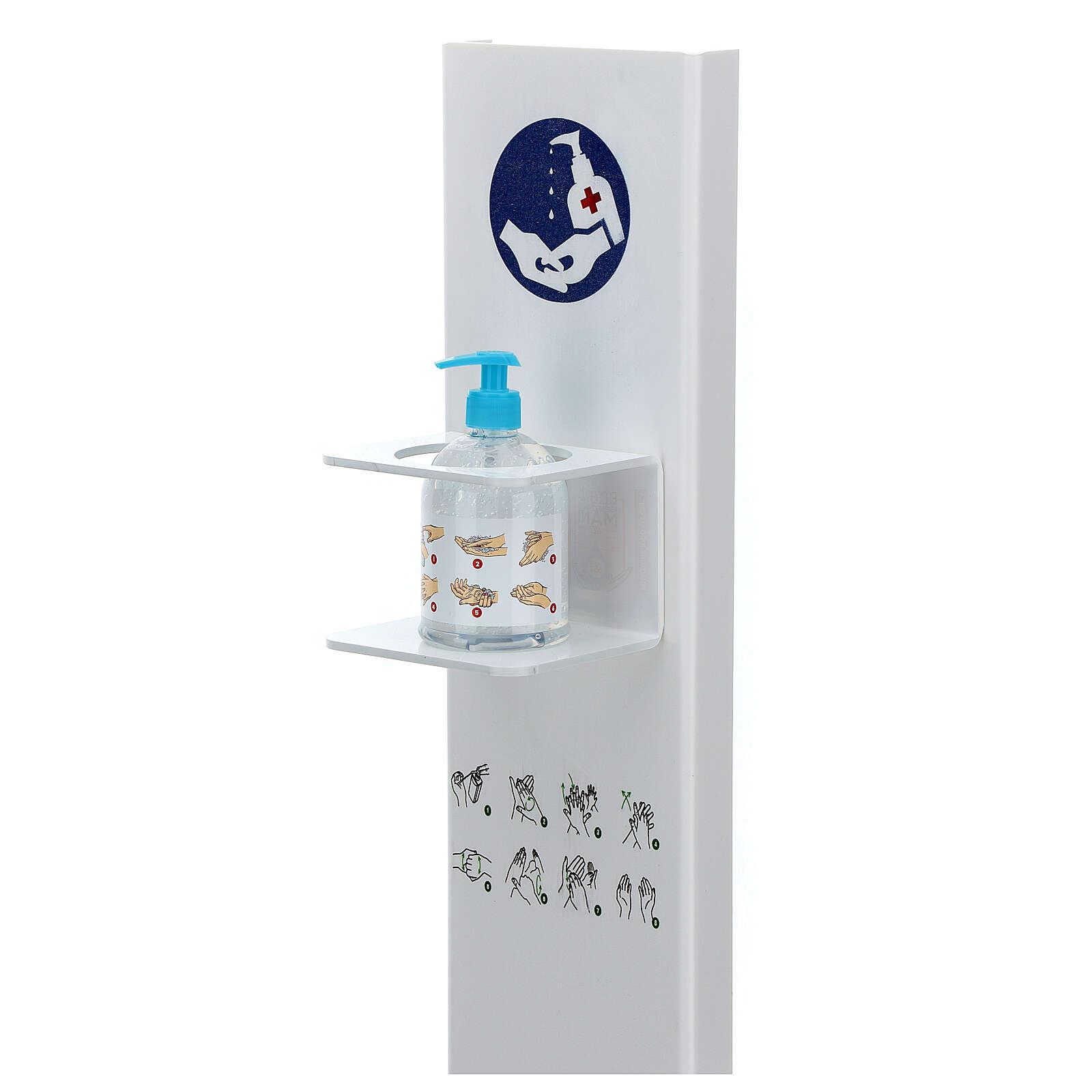 Distributeur pour désinfectant mains forex et plexiglas 3