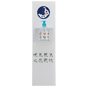 Porta Dispenser per disinfettante mani forex e plexiglass ESTERNO s3