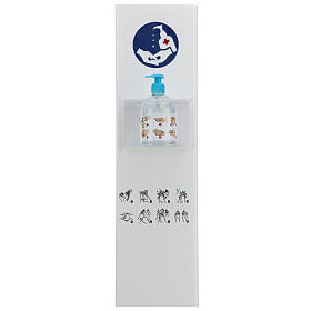 Hand sanitizer stand in forex and plexiglass s3