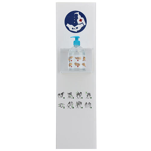 Hand sanitizer stand in forex and plexiglass 3