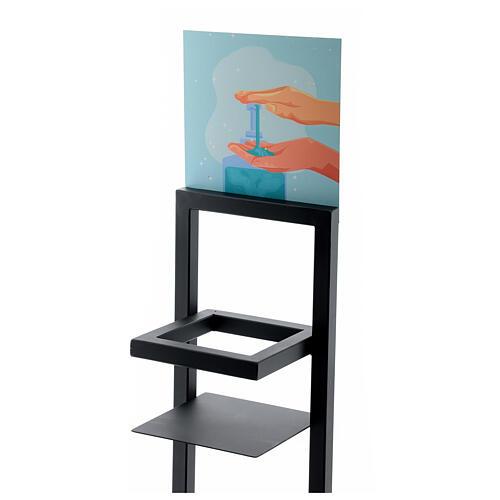 Porta Dispenser per gel igienizzante mani in ferro PER ESTERNI 2