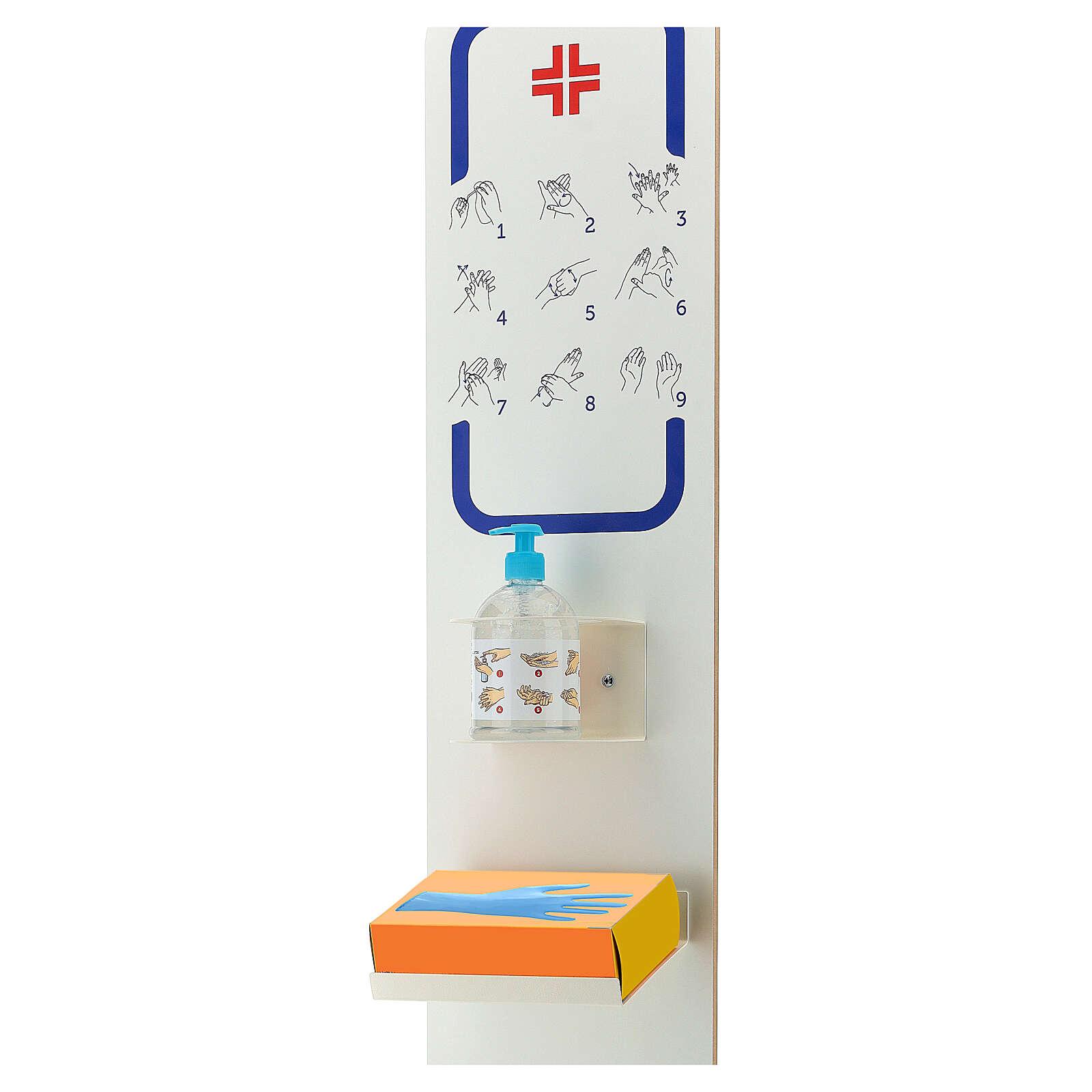 Colonne pour gel désinfectant anti-contamination 3