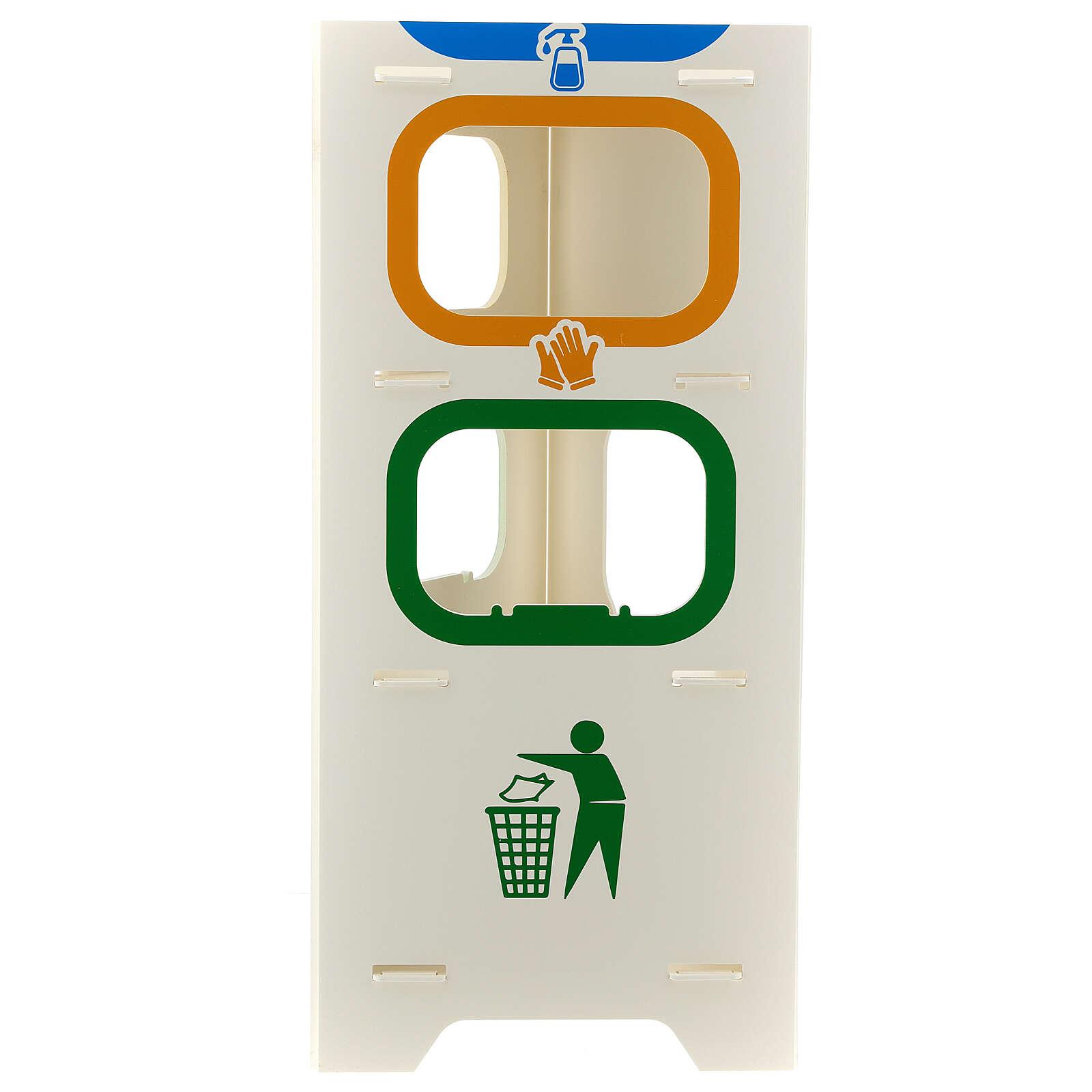 Borne distributeur de gel désinfectant gants et déchets 3