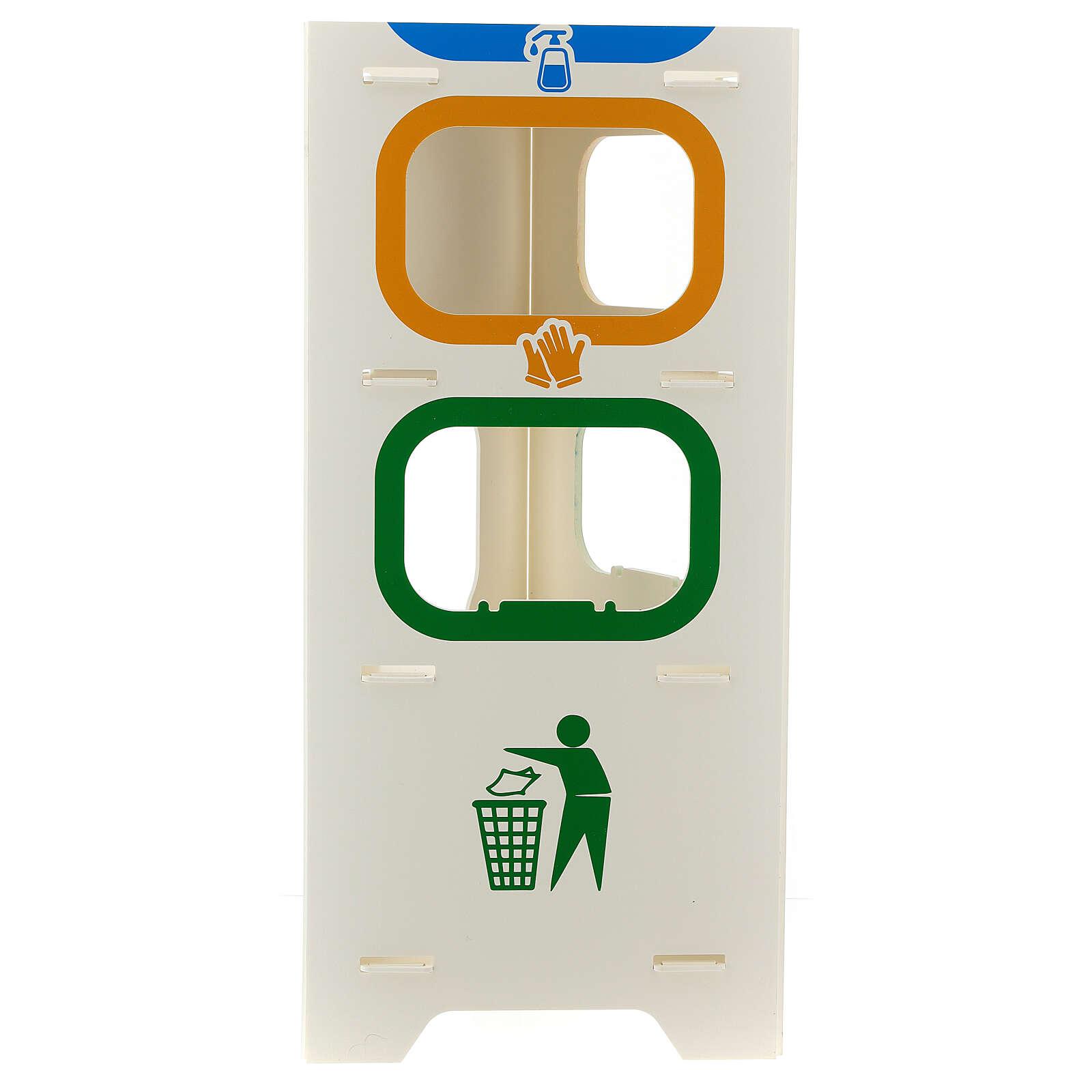 Hygiene station for sanitizer gloves and waste 3