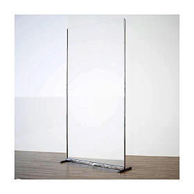 Wall in plexiglass with metal supports h 190x90 s1