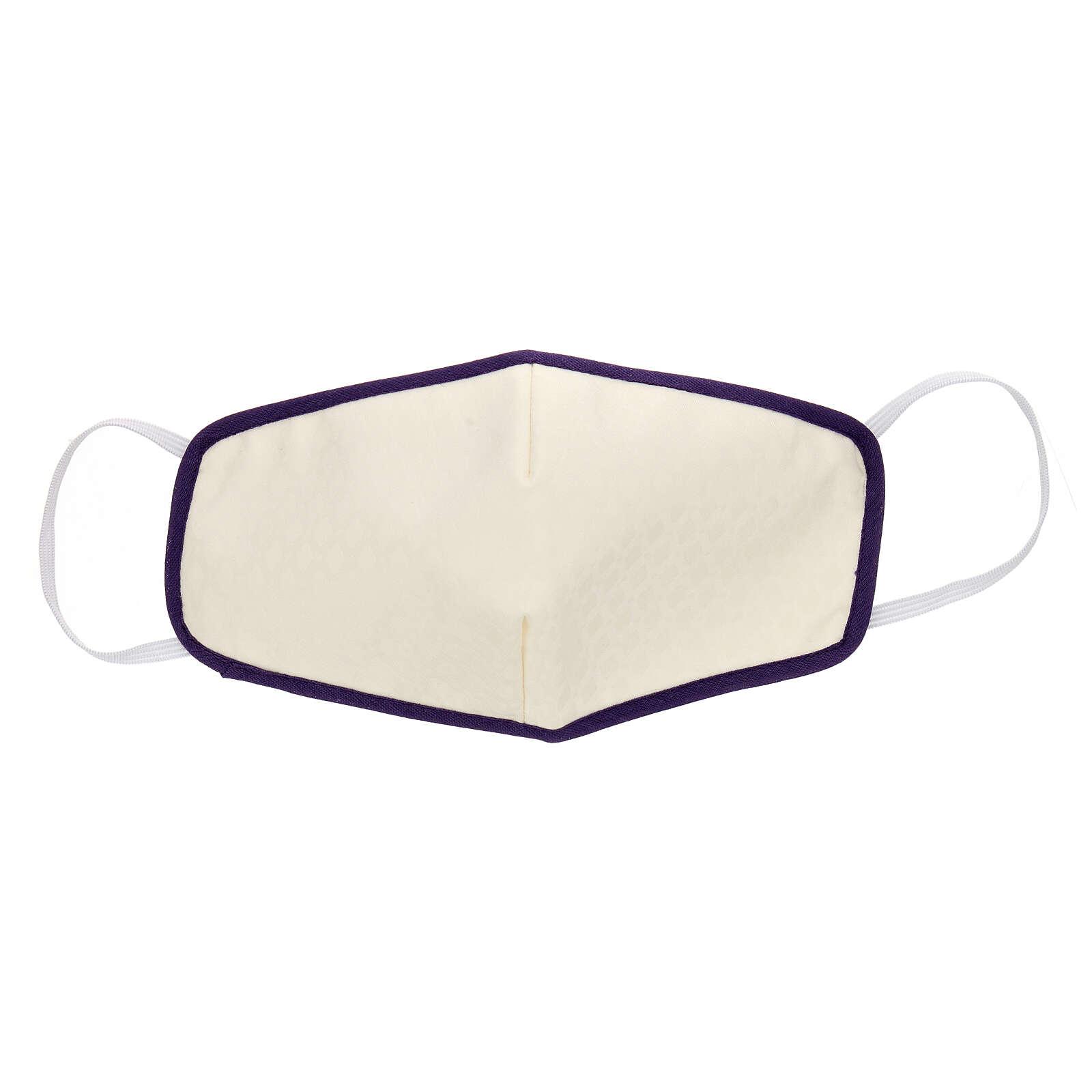 Stoffmaske, wiederverwendbar, elfenbein, mit violettem Rand 3