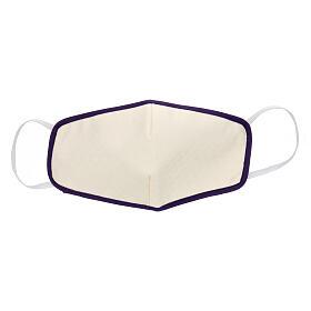 Stoffmaske, wiederverwendbar, elfenbein, mit violettem Rand s1