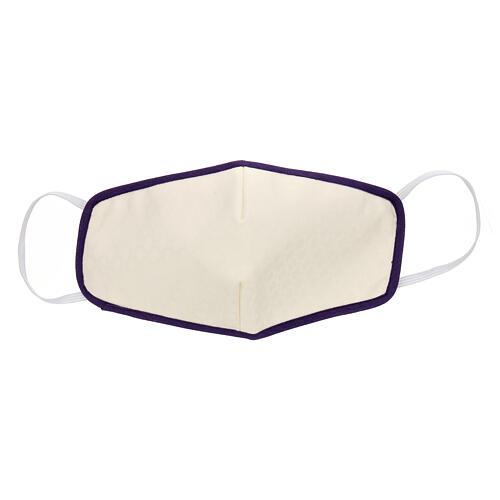 Stoffmaske, wiederverwendbar, elfenbein, mit violettem Rand 1