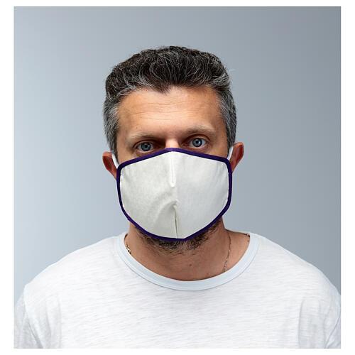Stoffmaske, wiederverwendbar, elfenbein, mit violettem Rand 2