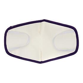 Mascarilla de tela reutilizable borde violeta s5