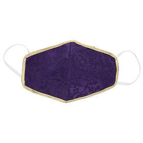 Washable fabric mask purple/gold edge s1