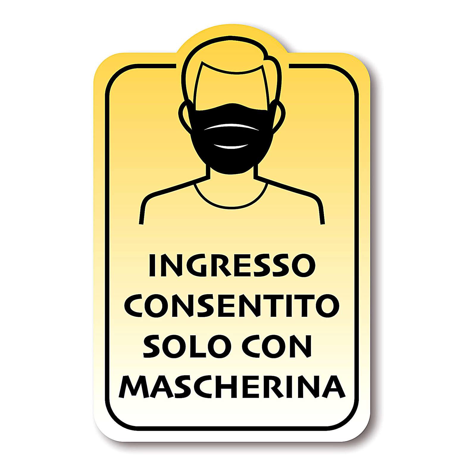 Adesivi removibili 4 PZ - INGRESSO CONSENTITO MASCHERINA 3