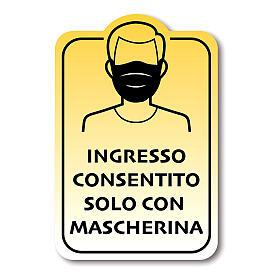 Adesivi removibili 4 PZ - INGRESSO CONSENTITO MASCHERINA s1