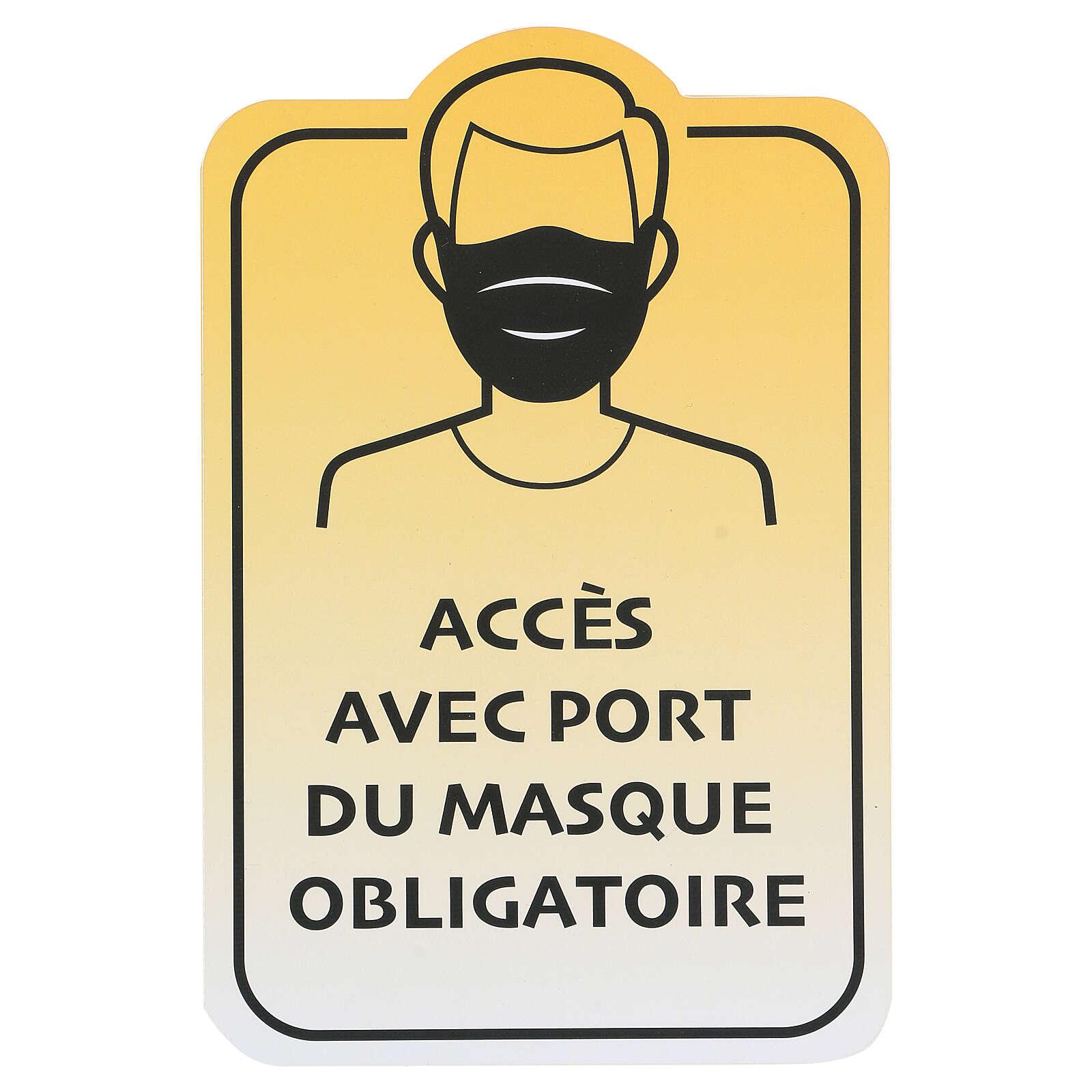 Autocollants amovibles 4 PCS - ACCÈS AUTORISÉ SEULEMENT AUX PORTEURS DE MASQUE 3