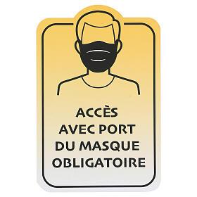 Autocollants amovibles 4 PCS - ACCÈS AUTORISÉ SEULEMENT AUX PORTEURS DE MASQUE s1