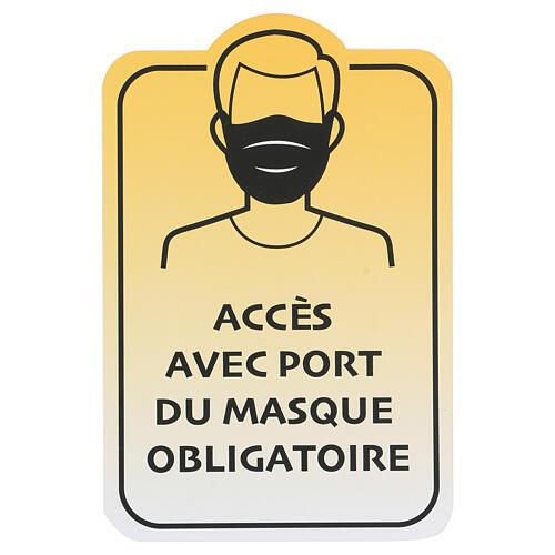 Autocollants amovibles 4 PCS - ACCÈS AUTORISÉ SEULEMENT AUX PORTEURS DE MASQUE 1
