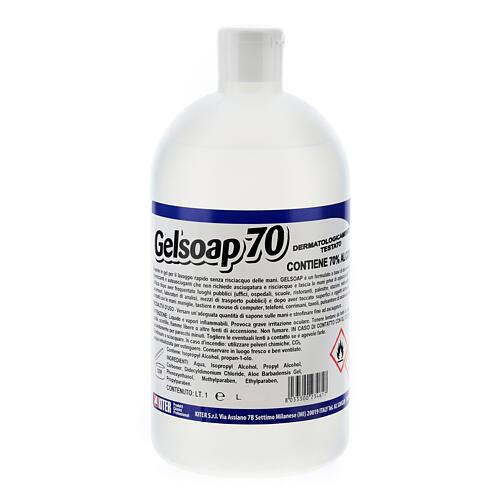 Hand sanitizer gel Gelsoap70- flip top 1
