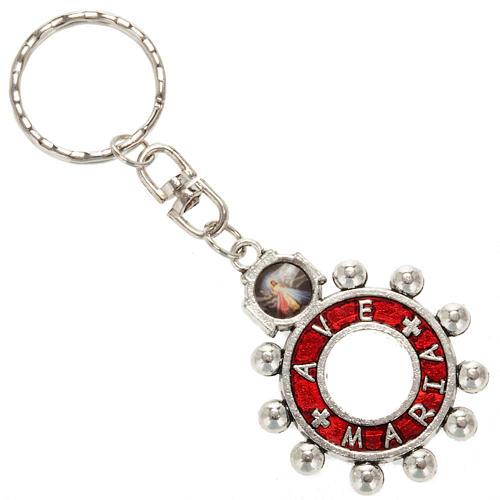 Porte clé anneau émail rouge Je Vous Salue Marie ENG 1