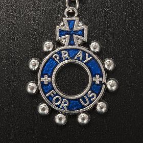 Portachiavi anello smalto blu Ave Maria (inglese) s3