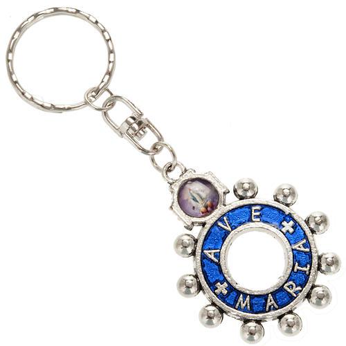 Portachiavi anello smalto blu Ave Maria (inglese) 1