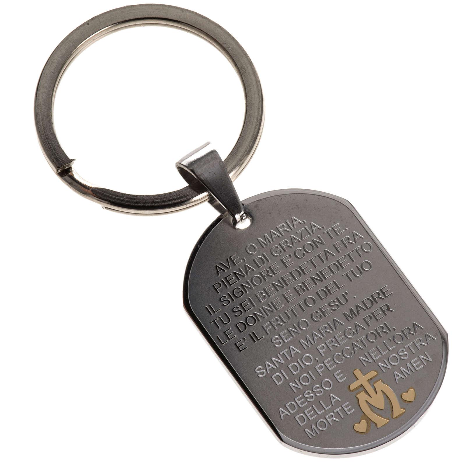 Hail Mary prayer key ring 3