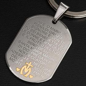 Hail Mary prayer key ring s2