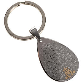 Key Rings: Hail Mary prayer key ring drop shaped