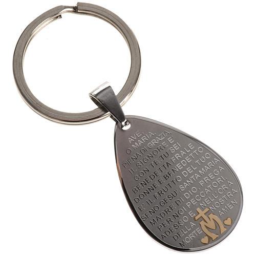 Porte-clés Je Vous Salue Marie ITA goute 1