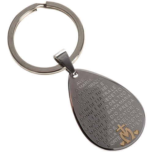 Hail Mary prayer key ring drop shaped 1