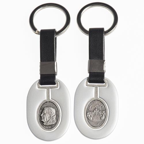 Porte clef Pape Benoit XVI métal avec bande 1