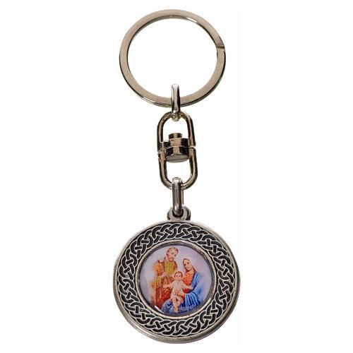 Keychain with Holy Family in zamak, round 1