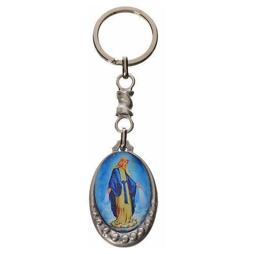 Porte-clé ovale Notre Dame de Lourdes zamac 1