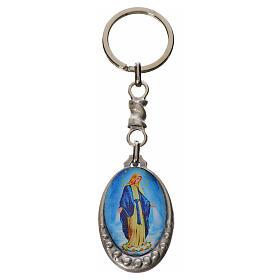 Portachiavi zama ovale Madonna di Lourdes s1