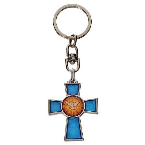 Porte-clé croix Saint Esprit zamac émail bleu 1