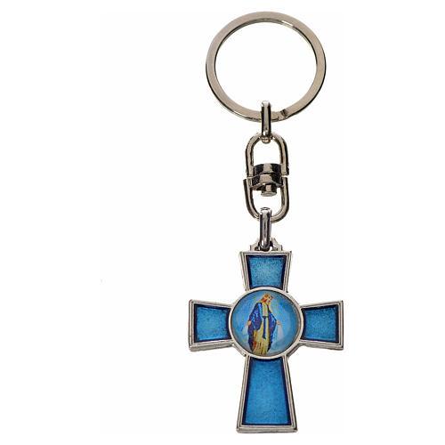 Portachiavi croce Spirito Santo zama smalto blu 2