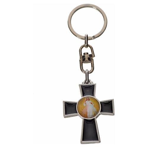 Porte-clé croix Saint Esprit zamac émail noir 4