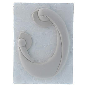 Bassorilievo in porcellana bianca Madonna Bambino pannello bianco Pinton 17X13 cm s1