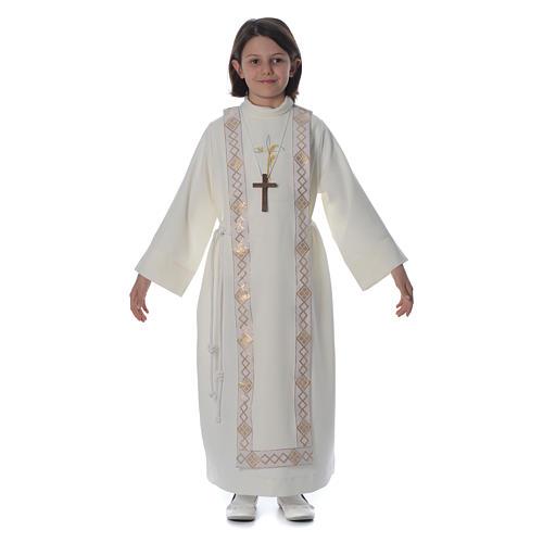 Aube Première Communion ivoire scapulaire bordure et broderie croix 1