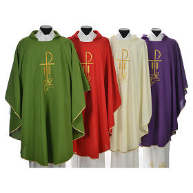 Chasuble in polyester with Chi Rho and Loaves and Bread s1
