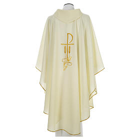 Chasuble broderie Chi-Rho épis pain et poisson 100% polyester s6