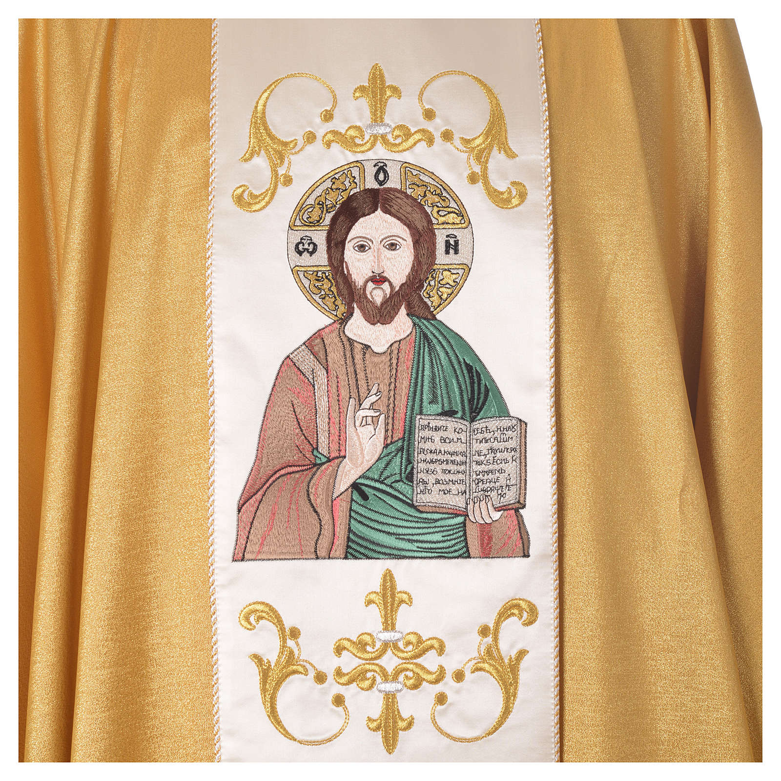 Chasuble in wool and lurex, double twisted yarn and embroidery 4