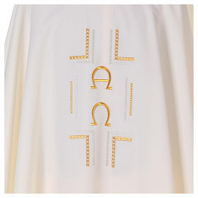 Chasuble in polyester with Alpha Omega symbol s2