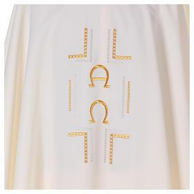 Chasuble 100% polyester symboles Alpha et Oméga s2