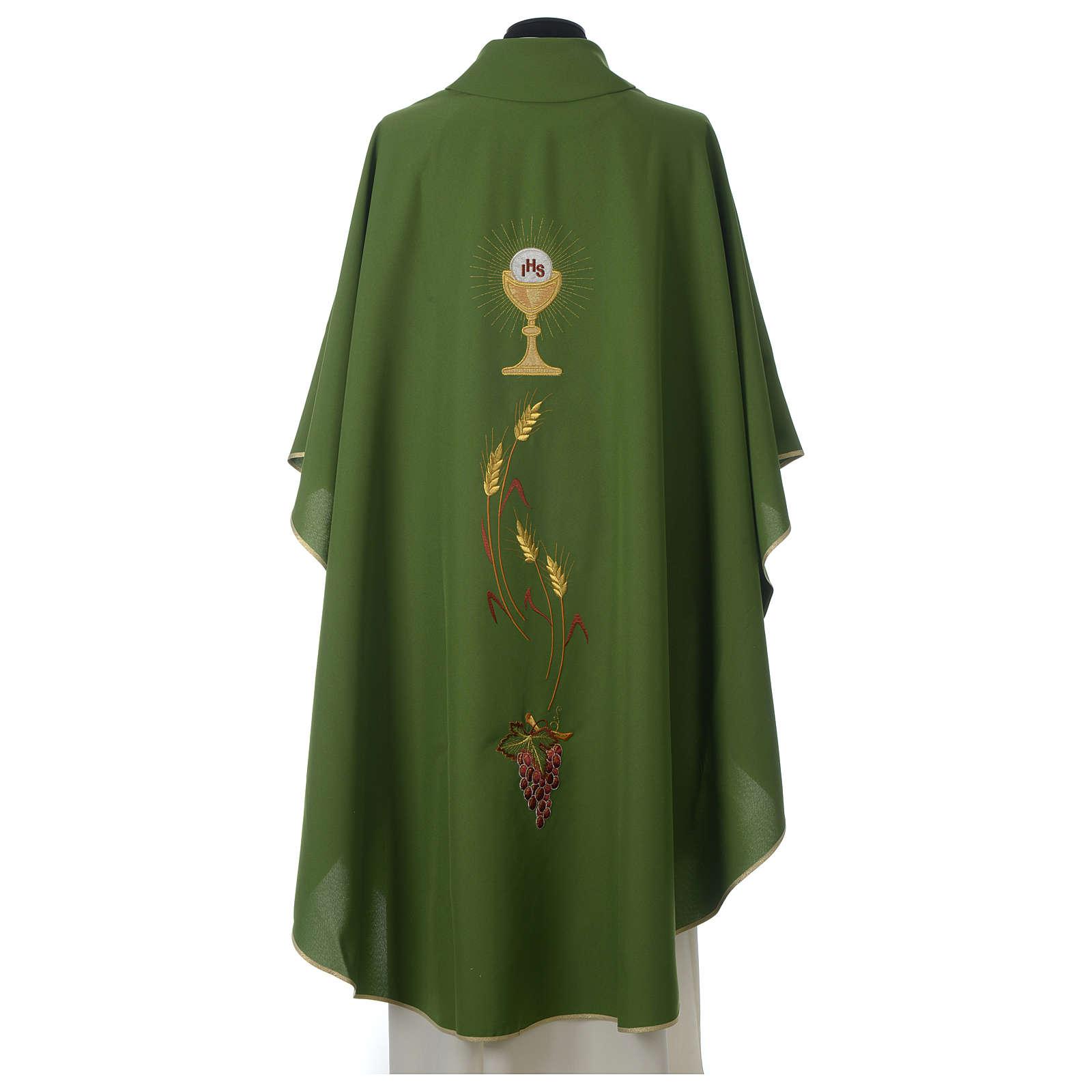 Chasuble ivoire brodée symboles eucharistiques polyester 4