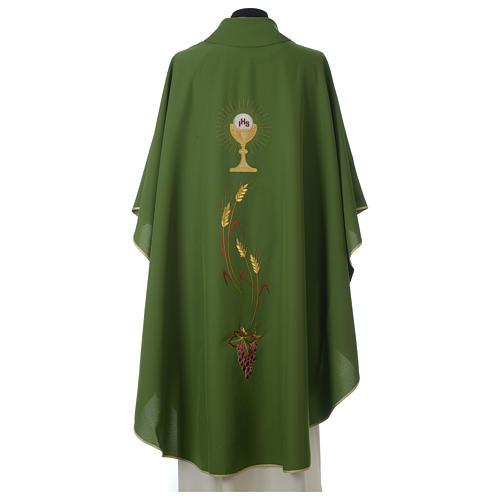 Chasuble ivoire brodée symboles eucharistiques polyester 6
